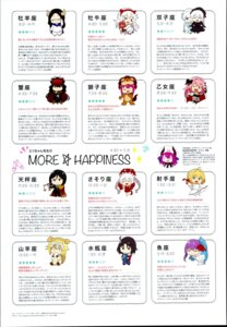 Rating: Questionable Score: 3 Tags: alice_(fate/extra) artemis_(fate/grand_order) assassin_(fate/prototype:_fragments) bb_(fate/extra_ccc) demon_archer elizabeth_bathory fate/grand_order haruno_ringo jeanne_d'arc jeanne_d'arc_(fate) leonardo_da_vinci_(fate/grand_order) marie_antoinette_(fate/grand_order) nursery_rhyme_(fate/extra) orion_(fate/grand_order) ringoen ryougi_shiki saber_extra waver_velvet User: Radioactive