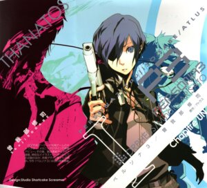Rating: Safe Score: 10 Tags: altus arisato_minato male megaten persona persona_3 sogabe_shuuji User: Radioactive