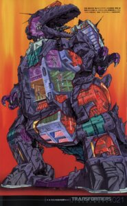 Rating: Safe Score: 6 Tags: decepticons dinosaur dinosaurer galvatron mecha megatron nonaka_tsuyoshi scrapper starscream transformers trypticon User: Radioactive