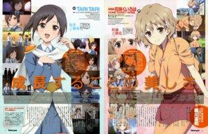 Rating: Safe Score: 9 Tags: hanasaku_iroha matsumae_ohana sakai_wakana sekiguchi_kanami tari_tari User: vkun