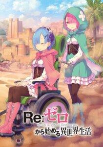 Rating: Safe Score: 10 Tags: ootsuka_shinichirou pantyhose ram_(re_zero) re_zero_kara_hajimeru_isekai_seikatsu rem_(re_zero) tagme User: kiyoe