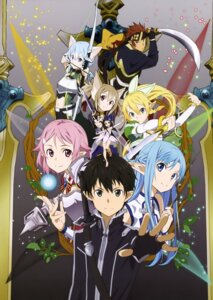 Rating: Questionable Score: 32 Tags: alfheim_online animal_ears armor asuna_(sword_art_online) cleavage dress kirito klein_(sword_art_online) leafa lisbeth pointy_ears silica sinon sword sword_art_online weapon wings yui_(sword_art_online) User: drop