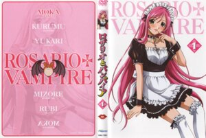 Rating: Safe Score: 13 Tags: akashiya_moka disc_cover maid nazo_koumori rosario_+_vampire thighhighs User: Radioactive