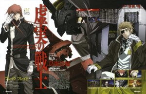 Rating: Safe Score: 6 Tags: broken_blade girge maeda_meiju male mecha norita_takumo User: Radioactive
