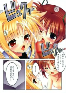 Rating: Explicit Score: 8 Tags: censored cum fate_testarossa himukai_kyousuke loli mahou_shoujo_lyrical_nanoha naked penis studio_himawari takamachi_nanoha User: midzki