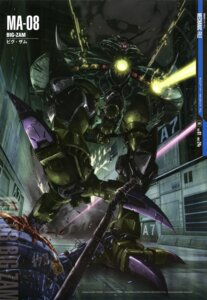 Rating: Safe Score: 10 Tags: big_zam gundam mecha teraoka_iwao User: Radioactive
