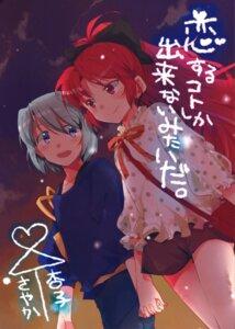 Rating: Safe Score: 11 Tags: miki_sayaka puella_magi_madoka_magica sakura_kyouko sooya yuri User: Radioactive