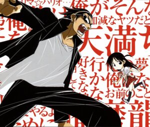 Rating: Safe Score: 5 Tags: harima_kenji kobayashi_jin school_rumble tsukamoto_tenma User: MarySan
