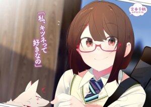Rating: Safe Score: 10 Tags: megane nmaaaaa seifuku tagme yuujin_character_wa_taihen_desu_ka? User: kiyoe
