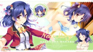 Rating: Questionable Score: 20 Tags: bra chibi ensemble_(company) hasekura_wakaba hizuki_yayoi maid ojou-sama_wa_sunao_ni_narenai ojou-sama_wa_sunao_ni_narenai_~daisuki_wo_kimi_dake_ni~ pantsu seifuku tagme wa_maid wallpaper User: moonian