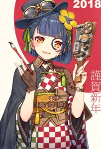 Rating: Safe Score: 33 Tags: kimono kurobuta_gekkan User: Mr_GT