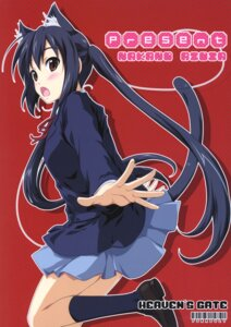 Rating: Safe Score: 12 Tags: andou_tomoya animal_ears heaven's_gate k-on! nakano_azusa nekomimi seifuku User: Radioactive