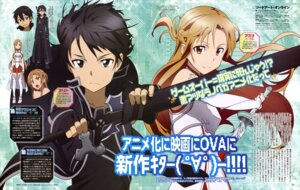Rating: Safe Score: 30 Tags: adachi_shingo armor asuna_(sword_art_online) kirito sword sword_art_online User: PPV10
