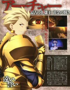Rating: Safe Score: 8 Tags: archer fate/stay_night fate/zero male shimizu_keita User: yd6137