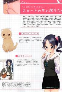 Rating: Questionable Score: 4 Tags: neko pantsu sakuragi_ren seifuku skirt_lift thighhighs User: kiyoe