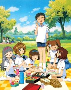 Rating: Safe Score: 3 Tags: card_captor_sakura daidouji_tomoyo kinomoto_sakura li_meiling li_syaoran madhouse mihara_chiharu sasaki_rika tagme yamazaki_takashi yanagisawa_naoko User: Omgix