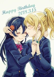 Rating: Safe Score: 10 Tags: ayase_eli love_live! seifuku sonoda_umi tagme User: Spidey
