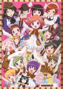 Rating: Safe Score: 2 Tags: chibi dandy disc_cover dress furuta_rihoko ink_mama ka-kun keikan_(moetan) kuroi_sumi maid megane miho_(moetan) moetan nadi_poshett neko nijihara_ink nishio_kouhaku oyaji_(moetan) pastel_ink police_uniform ruriko seifuku shiratori_alice shizuku_(moetan) suzuki_remi tanaka_rina tezuka_mio tezuka_nao thighhighs User: Radioactive