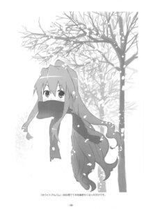 Rating: Safe Score: 2 Tags: aisaka_taiga monochrome sato satosute toradora! User: Radioactive