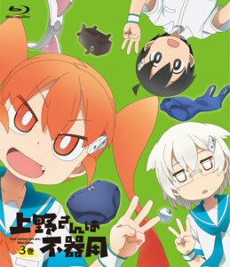Rating: Safe Score: 11 Tags: buruma disc_cover megane school_swimsuit seifuku swimsuits tagme tanaka_(ueno-san_wa_bukiyou) ueno-san_wa_bukiyou ueno_(ueno-san_wa_bukiyou) yamashita_(ueno-san_wa_bukiyou) User: saemonnokami