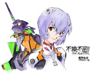 Rating: Safe Score: 28 Tags: ayanami_rei bodysuit eva_01 mecha neon_genesis_evangelion tagme wallpaper User: リナ