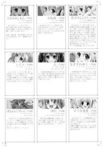 Rating: Questionable Score: 3 Tags: kowarekake_no_orgel monochrome text User: crim