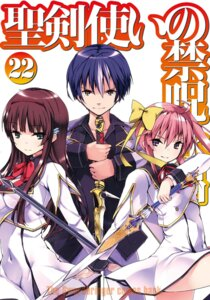 Rating: Safe Score: 7 Tags: refeia seifuku seiken_tsukai_no_world_break sword tagme User: kiyoe