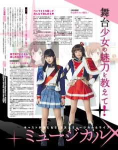 Rating: Safe Score: 2 Tags: aijou_karen kagura_hikari photo shoujo_kageki_revue_starlight tagme User: Radioactive