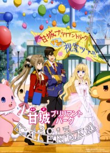 Rating: Safe Score: 61 Tags: amagi_brilliant_park dress kanie_seiya latifah_fleuranza macaron_(amagi_brilliant_park) moffle sento_isuzu thighhighs tiramie uniform User: drop