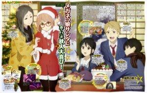 Rating: Safe Score: 31 Tags: christmas kanbara_akihito kimono kuriyama_mirai kyoukai_no_kanata megane nase_hiroomi nase_mitsuki pantyhose seifuku sezaki_rie shindou_ayaka yakiimo User: drop