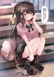 Rating: Safe Score: 31 Tags: masayo_(gin_no_ame) skirt_lift User: Mr_GT
