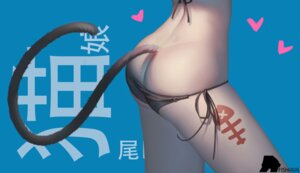 Rating: Questionable Score: 87 Tags: ass pantsu panty_pull scorpionfish string_panties tail tattoo User: MurakumoJP