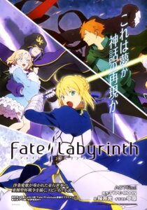 Rating: Questionable Score: 19 Tags: archer armor assassin_(fate/zero) caster dress fate/labyrinth fate/prototype fate/stay_night nakahara saber sword type-moon User: drop