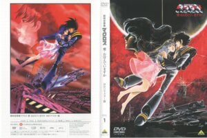 Rating: Safe Score: 3 Tags: hayase_misa ichijyo_hikaru lynn_minmay macross mecha mikimoto_haruhiko the_super_dimension_fortress_macross vf_valkyrie User: Radioactive