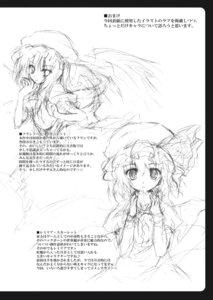 Rating: Safe Score: 6 Tags: flandre_scarlet monochrome remilia_scarlet sketch touhou tsukinon tsukinon_bunko User: aoie_emesai