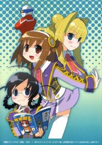 Rating: Safe Score: 2 Tags: hamamoto_ryuusuke megane ryusuke_works thighhighs ultimate_girls User: petopeto
