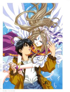 Rating: Safe Score: 9 Tags: ah_my_goddess belldandy matsubara_hidenori morisato_keiichi User: Share
