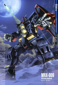 Rating: Safe Score: 12 Tags: gundam mecha mutaguchi_hiroki psycho_gundam zeta_gundam User: Radioactive