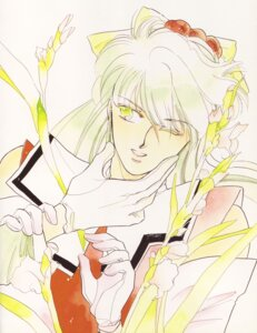 Rating: Safe Score: 1 Tags: earthian kouga_yun male User: Radioactive