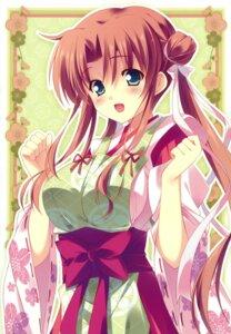 Rating: Safe Score: 51 Tags: crease hare_tokidoki_otenkiame inanokami_kanae kusukusu maid miko palette wa_maid User: crim