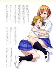 Rating: Safe Score: 20 Tags: hoshizora_rin koizumi_hanayo love_live! love_live!_school_idol_diary_special_edition otono_natsu seifuku User: drop