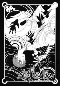 Rating: Safe Score: 5 Tags: clamp male monochrome watanuki_kimihiro xxxholic User: charunetra