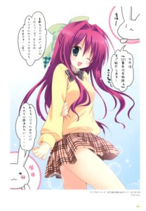 Rating: Safe Score: 25 Tags: hundred_one_no_hyakumonogatari korie_riko seifuku User: fireattack