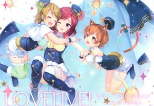 Rating: Safe Score: 27 Tags: animal_ears garter hoshizora_rin koizumi_hanayo love_live! nekomimi nishikino_maki stockings tagme tail thighhighs User: kiyoe