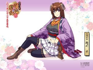 Rating: Safe Score: 22 Tags: hyakka_ryouran_samurai_girls niθ senhime tokugawa_sen wallpaper User: Lord_Satorious