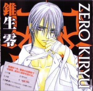 Rating: Safe Score: 4 Tags: hino_matsuri kiryuu_zero male vampire_knight User: Radioactive