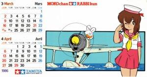 Rating: Questionable Score: 3 Tags: calendar seifuku tagme User: Radioactive