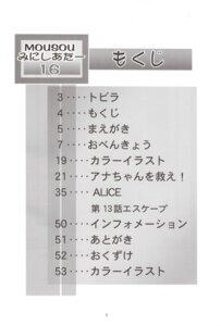 Rating: Safe Score: 2 Tags: arino_hiroshi index_page studio_big-x User: petopeto