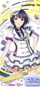 Rating: Safe Score: 15 Tags: asaka_karin love_live!_nijigasaki_high_school_idol_club love_live!_school_idol_festival_all_stars tagme uniform User: saemonnokami