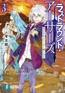 Rating: Safe Score: 5 Tags: haimura_kiyotaka last_round_arthurs sword tagme User: kiyoe